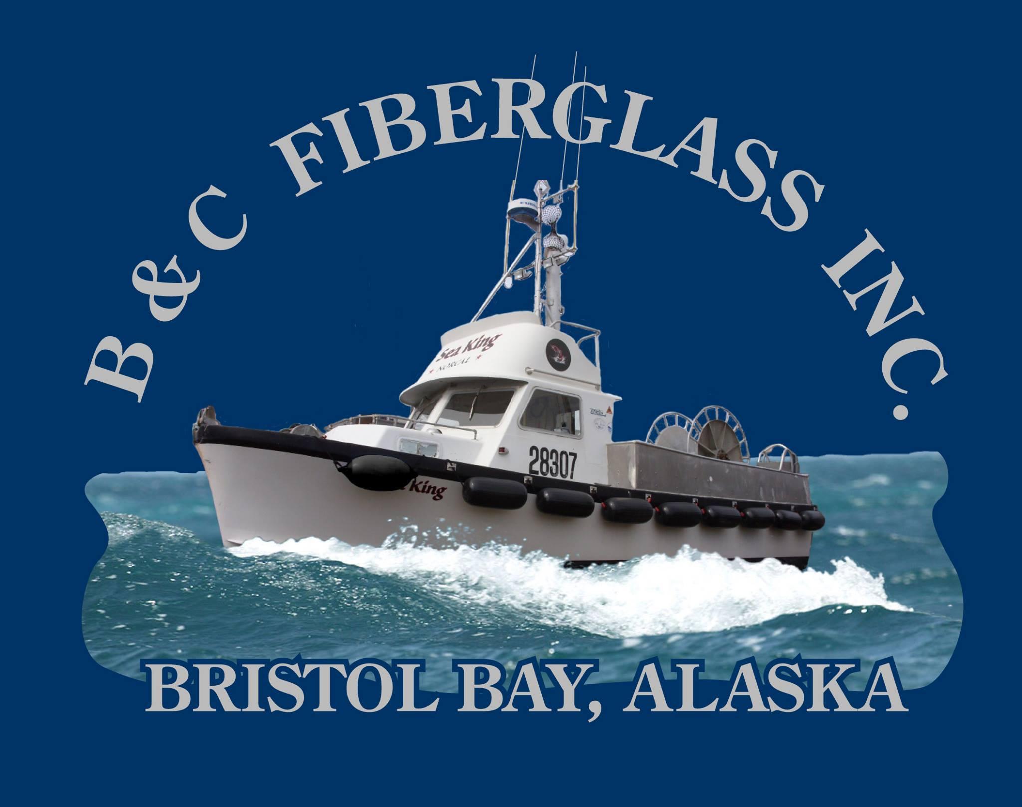 B&C Fiberglass, Inc.